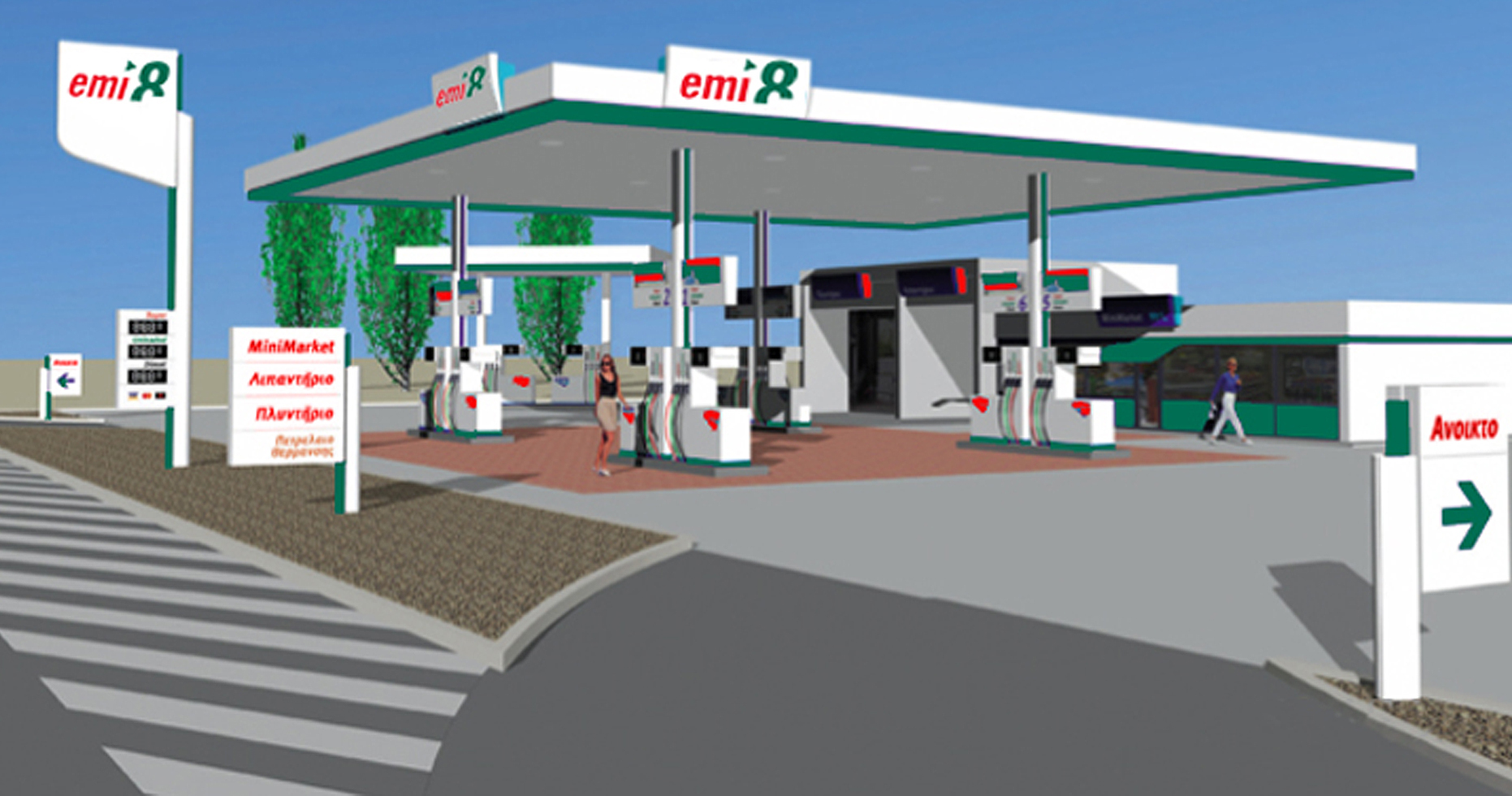 Petrol Station forecourt with red and dark green logo for EMIR8 petroleum